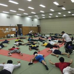 Rikkyo Sport Universität - Tokio/Japan