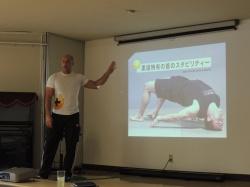 Education of tennis coaches - Kashiwa/Japan